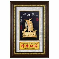 20A203-05 一帆風順壁飾獎牌