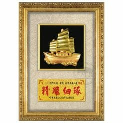20B21-6 一帆風順壁掛式獎牌