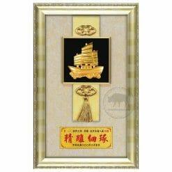 20B25-1 壁飾獎牌一帆風順