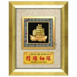 20B28-7 壁掛式獎牌一帆風順