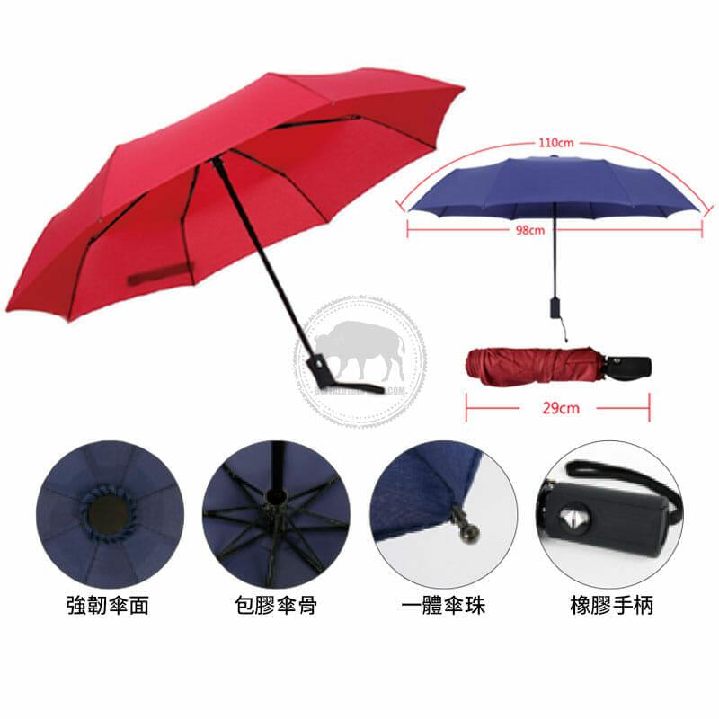 XY-CE079 三折自動雨傘