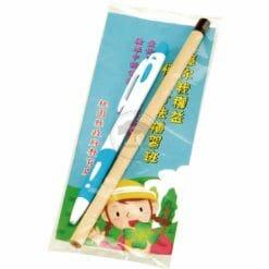 XY-HC30 廣告紙+鉛筆+原子筆