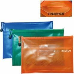 XY-HC53 A4 PVC亮面文件拉鍊袋