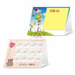 XY-PS34(A) 彩色桌暦便利貼(內紙:50張)