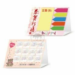 XY-PS34(B) 彩色桌暦便利貼(內紙:25張)